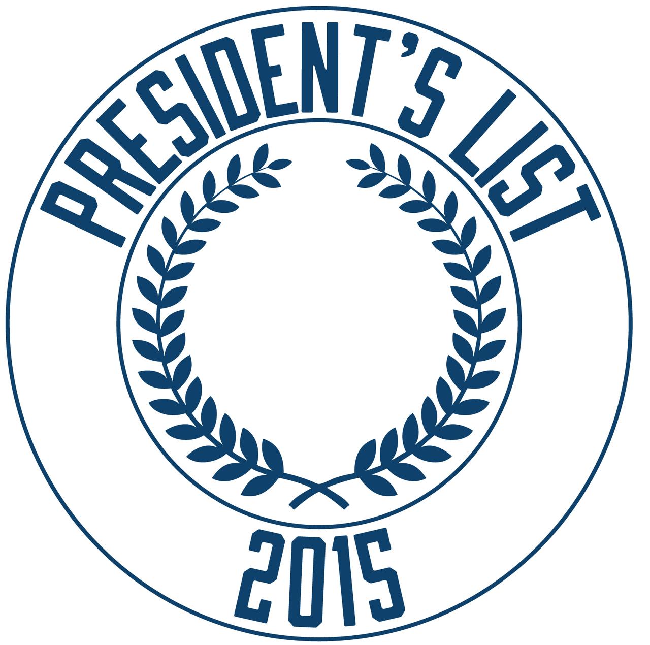 Texas PTA President's List Award